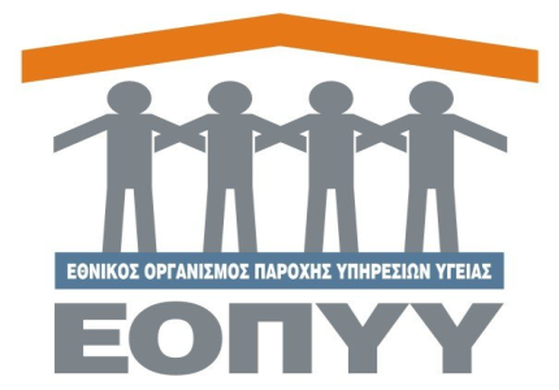 EOPYY_logo1.png